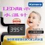 水溫計 嬰兒水溫計 花灑水溫顯示溫度計 水龍頭溫度計 水溫感測器 LED水龍頭溫度計 寶寶洗澡LED水溫度計