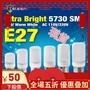【限時特惠】5730LED節能乳白罩燈泡 E27 環保球泡7W/9W/12W/15W/20W/25W 超亮 品質無憂