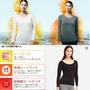 🎈現貨✨🇯🇵日本代購- uniqlo 男生 女生 發熱衣