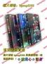 ☆玻璃心☆世界奇妙物語 完整版1990-2019 TV+特别篇 上+中+下部 57DVD 三盒裝