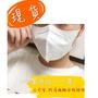 得寶sN95 軟式立體口罩防疫口罩/台灣現貨快速到貨🔜/✅細菌過濾效率99%/✅4層防護/單片價