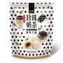 新產品/現貨/團購/皇族珍珠奶茶大福(240g/1包)