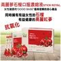 《米亞購物網》 女性的日常保養 正官庄石榴紅蔘口服濃縮液禮盒 10ml 30包