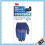 【3M】3M 服貼型 多用途DIY手套 SS-100 可觸控螢幕 工作手套 藍色織料 M L XL 任選 黑貓姐