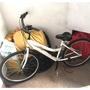 愛爾蘭26吋18段變速淑女車鋁合金輪圈登山車腳踏車