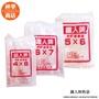 自助餐 耐熱袋 食物打包 外帶 塑膠袋 包裝袋 包湯 熱湯 PP袋 熱袋 袋子 透明袋 食物包裝袋