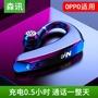 💎無線藍牙耳機5.0單耳塞迷你不入耳掛耳式運動跑步適用oppo Find x/Reno Z/R17pro/15/A9x