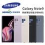 【神腦公司貨】 6.4吋 Samsung Galaxy NOTE9/N960 原廠薄型背蓋 矽膠材質 EF-PN960 手機殼/手機套/保護殼/保護套/TIS購物館