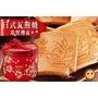 平安吉祥日式瓦煎燒禮盒