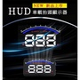 Honda本田 Odyssey M6 OBD2 HUD 抬頭顯示器
