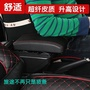 熱賣好貨#東風標志307扶手箱專用16標致301 206 207汽車中央手扶箱改裝配件
