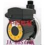 白鐵型 熱水器加壓機 冷水加壓專用 免運費 APP 110V 熱水器專用加壓馬達 熱水器加壓機 JA-80s 紅龍牌