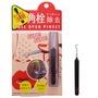 日本PULL OPEN PINSET不銹鋼角栓除去粉刺夾
