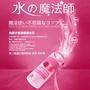 新科技新材質日本優之負離子能量水杯大容量水瓶運動水壺進口塑料旅行水杯多用途圓柱防漏水杯魔法師