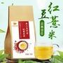 買二送一紅豆芡薏米 袪濕茶幫你輕鬆祛濕氣