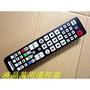 (特價) 液晶電視萬用搖控器(LCD-TV2000)全國開機率最高 市面最強 更換電池免重新設定-