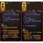 Switch暗黑3 2/1-2/29滿額送 暗黑破壞神3 暗黑3  D3 焰火變態戒指  魔方材料 洪荒套裝