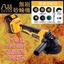 LMlava21V無刷可調速砂輪機/平面砂輪機/手持砂輪機/切斷機/研磨機/砂布輪