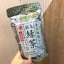 [現貨]日本🇯🇵食物纖維 粉末綠茶  保健機能飲品