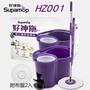 HZ001原廠嘟嘟好 好神拖腳踏式一桶一拖二布組 (S320 C320 E320 歡迎自取)