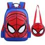 開學季預購  蜘蛛人防水子母護脊書包
