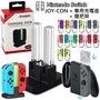 Nintendo Switch Joy-Con 左右手控制器 雙手把+充電座+原廠握把架 好手感同樂組 【台中星光電玩】
