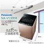Panasonic國際牌奈米水離子13公斤變頻洗衣機 NA-V130DB-PN/V130DB/NA-V130DB