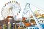 【台北市兒童新樂園 】 含遊樂券5張 門票1張 不分平假日 無期限 $110