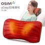 【OSIM】3D 巧摩枕 OS-268 (按摩枕/肩頸按摩器)