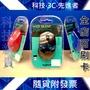 【科技新貴】  羅技 M331 無線 靜音 滑鼠 無線靜音滑鼠