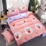 好睡眠寢具 可妮兔床組 卡通被套床組 小朋友最愛 可妮兔 蘆薈棉床單+被套+枕套四件組 單人床 3.5尺 5尺可定制床包