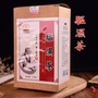 【小琳國際】買二送一驅濕茶 兩件免運費祛濕茶 去濕茶去濕氣 養