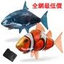 熱賣 紅外線遙控充氣飛魚 兒童親子互動益智玩具 整蠱遙控飛魚 充氣空中鯊魚 飛魚氣球升級款 氣球飛魚