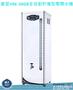 豪星HS-30GB~全自動貯備型電開水機(不含過濾器)