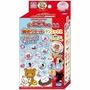 日本迪士尼 寶石立體貼紙補充包拉拉熊 TP49134 TAKARA TOMY