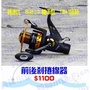 【Fishing shop】K50-K60前後剎捲線器 #野猿釣 #活餌釣 #軟絲專用(1100元)