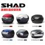 熱賣【機車配件】SHAD夏德摩托車尾箱 SH29/33/36/40/45/48后備箱尾箱彩蓋顏色可選