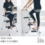 完美主義|三層折疊家用梯/樓梯椅 MIT台灣製 安全摺疊梯 椅梯 防滑梯 梯子 樓梯椅 室內梯 工作梯【R0050】
