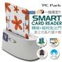 PC Park Pisces310PU 直立式晶片讀卡機-
