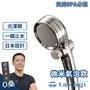 【takagi】微米氣泡美容沐浴器〔蓮蓬頭〕(光澤銀)