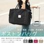 『現貨』【手提旅行包】行李袋 大容量日韓版 登機行李包 旅行袋 旅行收納袋 行李箱掛袋 【BE410】