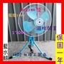 ※免運費※『超優惠』18吋 工業用電扇 升降電扇 工業電風扇 立扇 電風扇 旋轉風扇 工業電扇 (台灣製造)