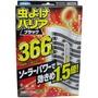 供Fumakila殺蟲劑栅欄黑色不快害蟲使用的366日用(把殺蟲劑吊起來的類型)(4902424437249)※春天夏天被無限定特價而結束 Himeji Distribution Center