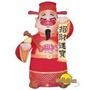 【大台北】電動充氣招財進寶財神爺(充氣式) 樂透 開幕佈置 送禮 新年 年節