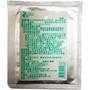 清淨生活 食用級 瀉鹽 20g (10入)