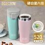 【IKUK艾可】陶瓷保溫杯-大彈蓋520ml