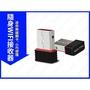限量免運 最新第七代無線WIFI傳送接收器 台灣公司附發票 USB網卡 無線AP基地台 藍芽接收器【MP002】IQT
