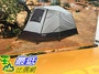 [106限時限量促銷] COSCO TURBO TENT NOMAD 270-H TEAR RESUSTABT TENT 30秒專利快速6人帳 _C114491