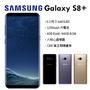 全新三星Samsung Galaxy S8+ Plus 雙卡 6.2吋 64G