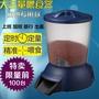 捷寶Jebao 自動餵食器 自動喂食機 5L超大容量 魚缸魚池自動餵魚器 定時餵食器 投食器 錦鯉喂食器 投喂機 喂食機
